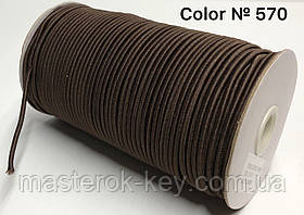 Гумка капелюшна 3мм Колір темно-коричневий 570