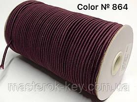 Гумка капелюшна 3мм Колір бордовий 864