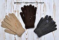 №410 Айфон с бусинками - сенсорные перчатки. 35,70 грн поштучно,  св.коралл св.коралл -20%.(33,60 грн), фото 1