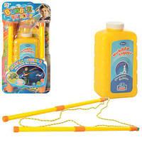 Детский игровой набор Мыльная игра палочки с веревкой 3+ (6698-5)