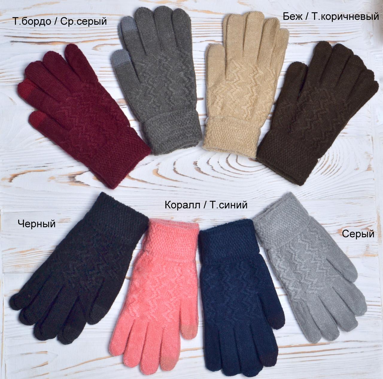 №411 Айфон сенсорные перчатки. -15%  (35,7 грн) поштучно, св.коралл -20%(33,60 грн)