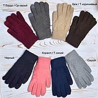№411 Айфон сенсорные перчатки. -15%  (35,7 грн) поштучно, св.коралл -20%(33,60 грн), фото 1