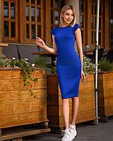 Синее базовое платье обтягивающее по фигуре из трикотажа Миди