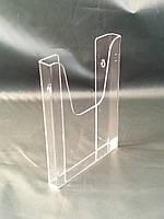 Карман А5 формата вертикальный на стену