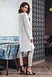 Женский кардиган с карманами Эмили белый (44-52), фото 3