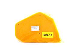 Елемент повітряного фільтра HONDA DIO AF-18 (поролон з просоченням) (жовтий) AS