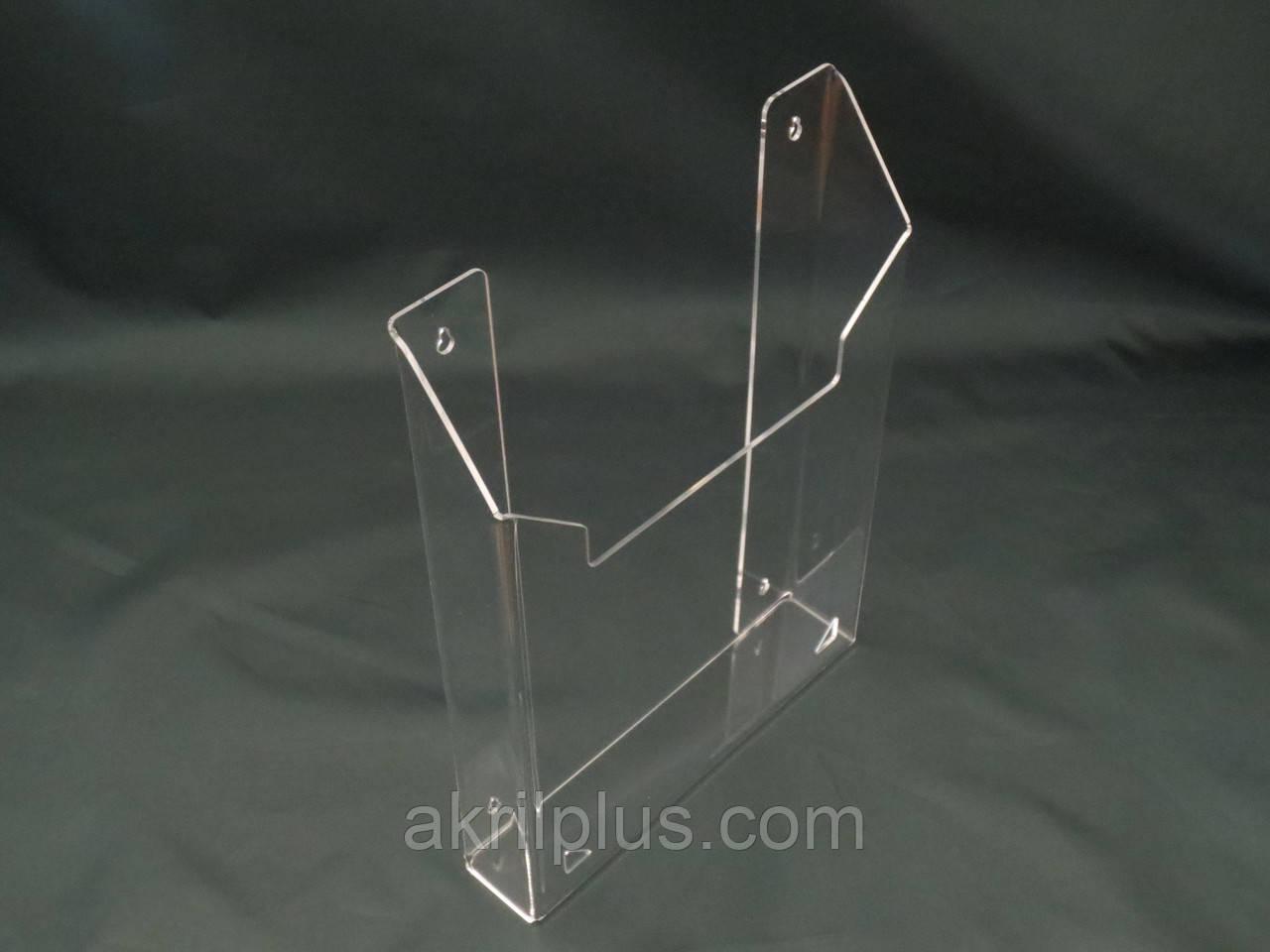 Настінний кишеня формату А5 вертикальний