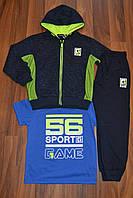 Венгерские спортивные  костюмы тройки для мальчиков.Размеры 116-146 см.Фирма S&D