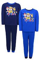Пижамы для мальчиков Paw Patrol 92-116р.р, фото 1