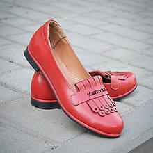 Лоферы женские кожаные красные 332062