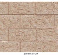 Фасадная панель Ю-ПЛАСТ Stone-House Камень Золотистый (0,68 м2)