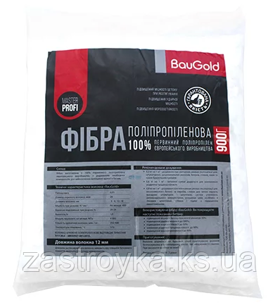 Фібра для бетону поліпропіленова -12мм BauGold, 0.9 кг