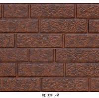 Фасадная панель Ю-ПЛАСТ Stone-House Кирпич Красный (0,695 м2), фото 1