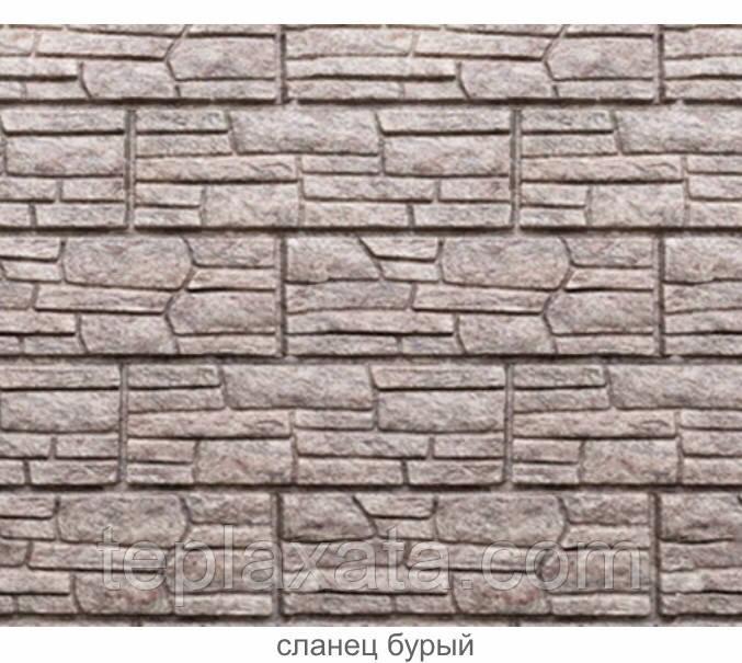 Фасадная панель Ю-ПЛАСТ Stone-House Сланец Бурый (0,45 м2)