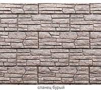 Фасадная панель Ю-ПЛАСТ Stone-House Сланец Бурый (0,45 м2), фото 1