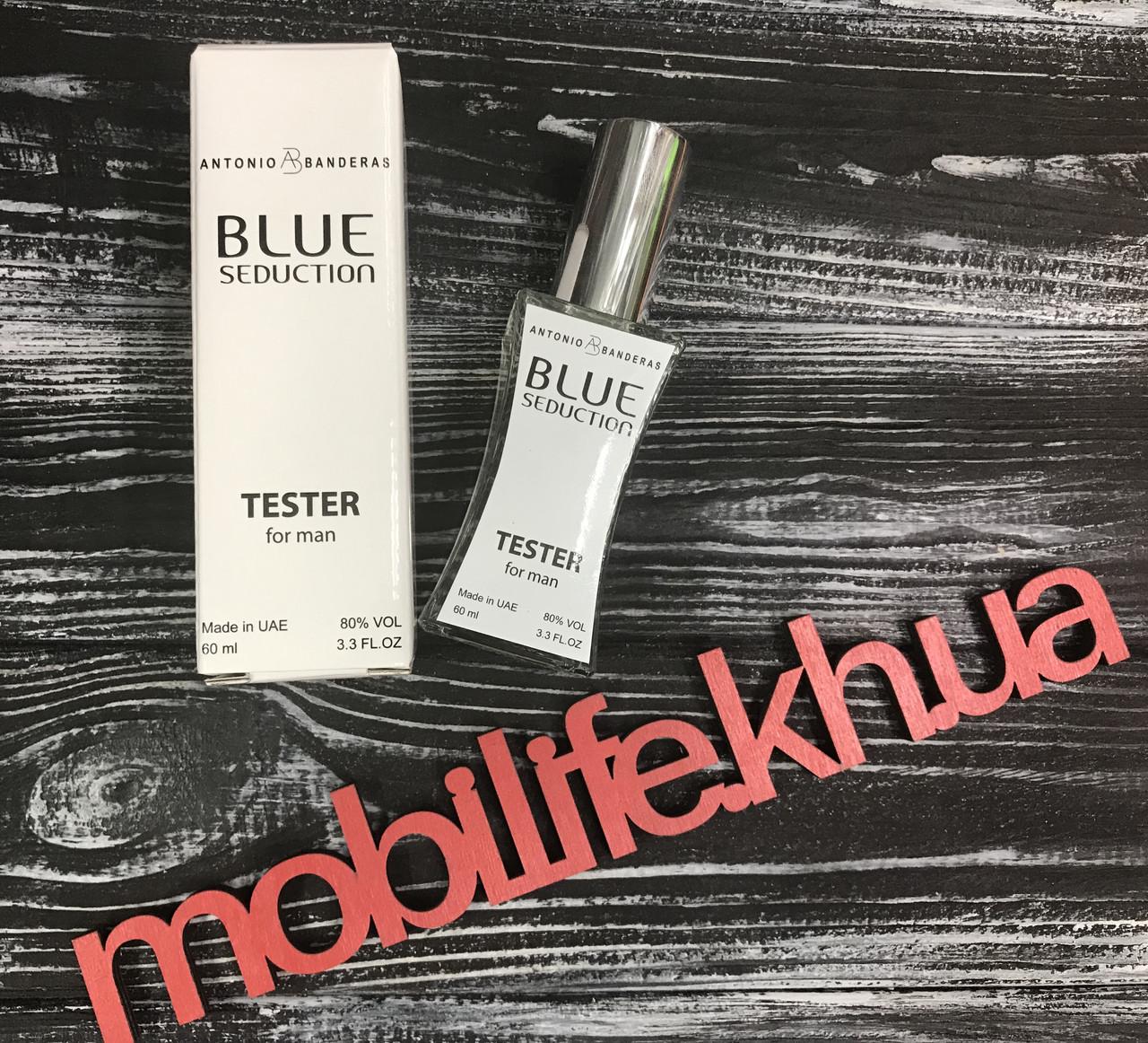 Мужская туалетная вода Antonio Banderas Blue Seduction for Men,60 мл копия LUX