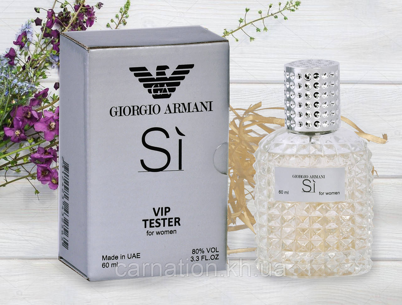 Женский тестер Giorgio Armani Si Vip (Джорджио Армани Си) 60 мл