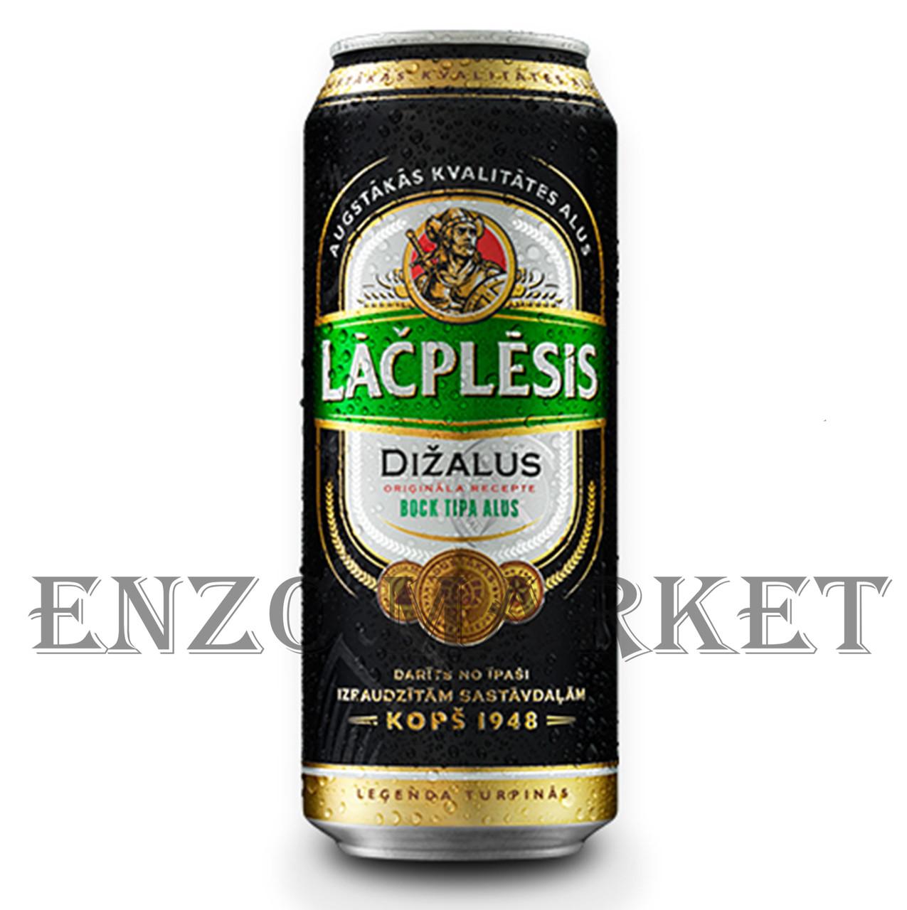 Пиво Lacplesis Dizalus, 0,5 литра