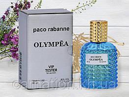 Тестер Paco Rabanne Olympea Vip (Пако Рабан Олимпея) 60 мл