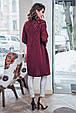 Модный женский кардиган с карманами Эмили марсала (44-52), фото 4