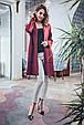 Модный женский кардиган с карманами Эмили марсала (44-52), фото 5