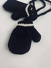 Детские варежки для мальчика BRUMS Италия 133BDLC001 синий