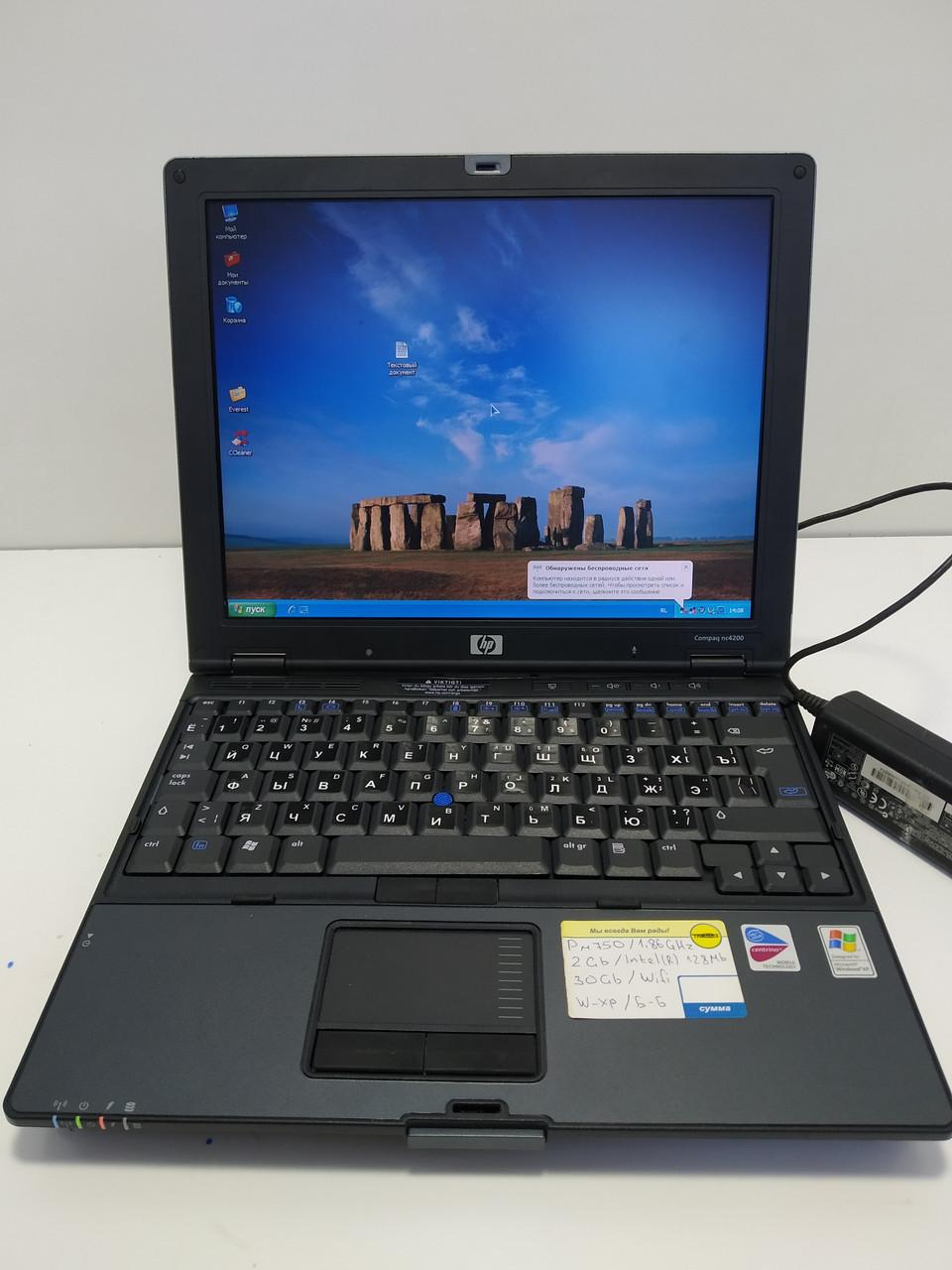HP Compaq nc4200 2 ГБ ОЗУ Настроен и готов к работе!