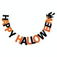 Гирлянда Happy Halloween фетр