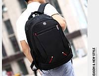 Рюкзак городской черный повседневный легкий Universal 173.