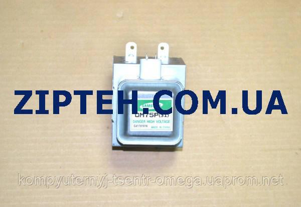 Магнетрон для микроволновки Samsung OM75P(31) (неоригинал,шестигранный колпачок)