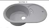 Раковина для кухні чорна 9-058, фото 5