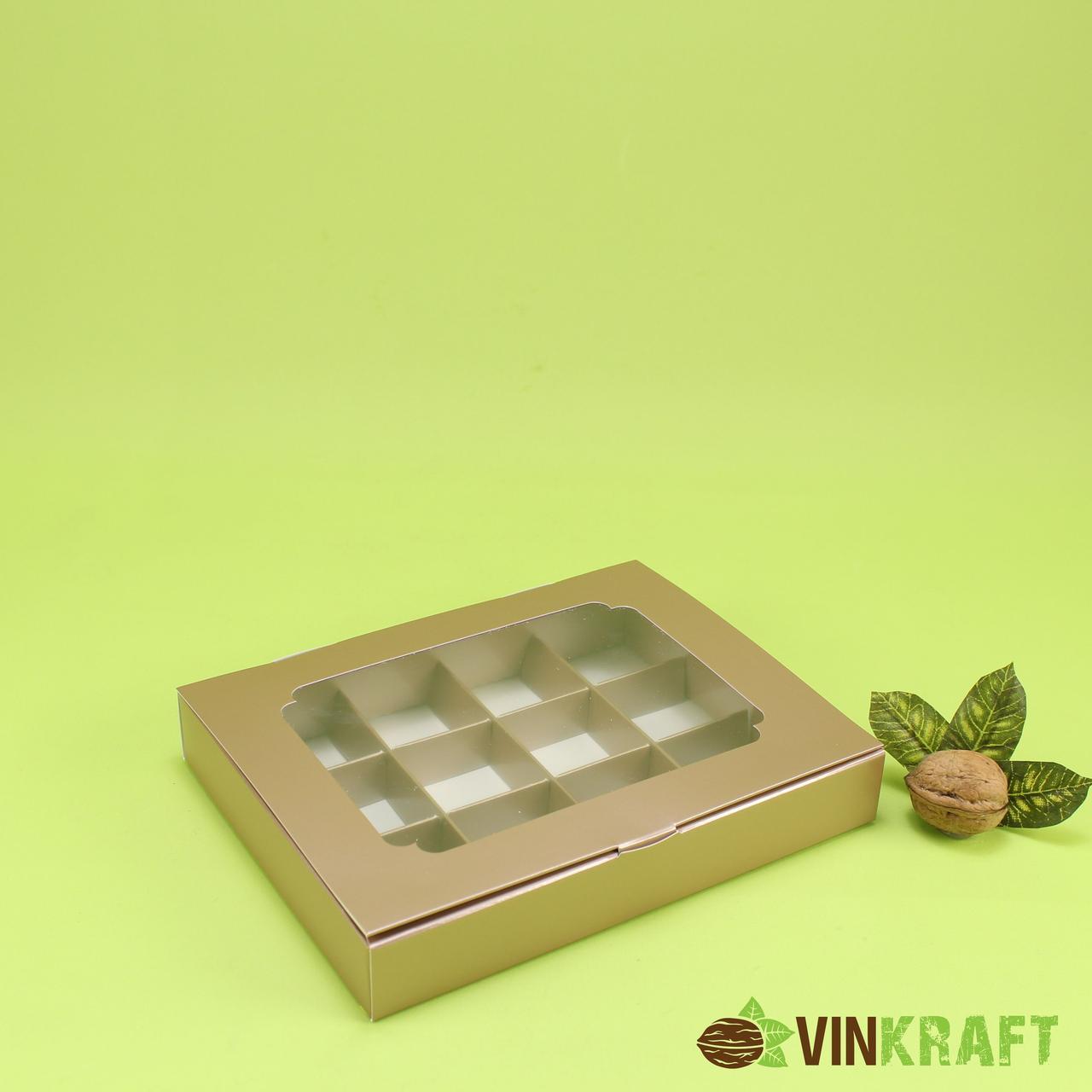 Коробка 200*156*30 для цукерок (12 шт) з вікном, коричневий металік