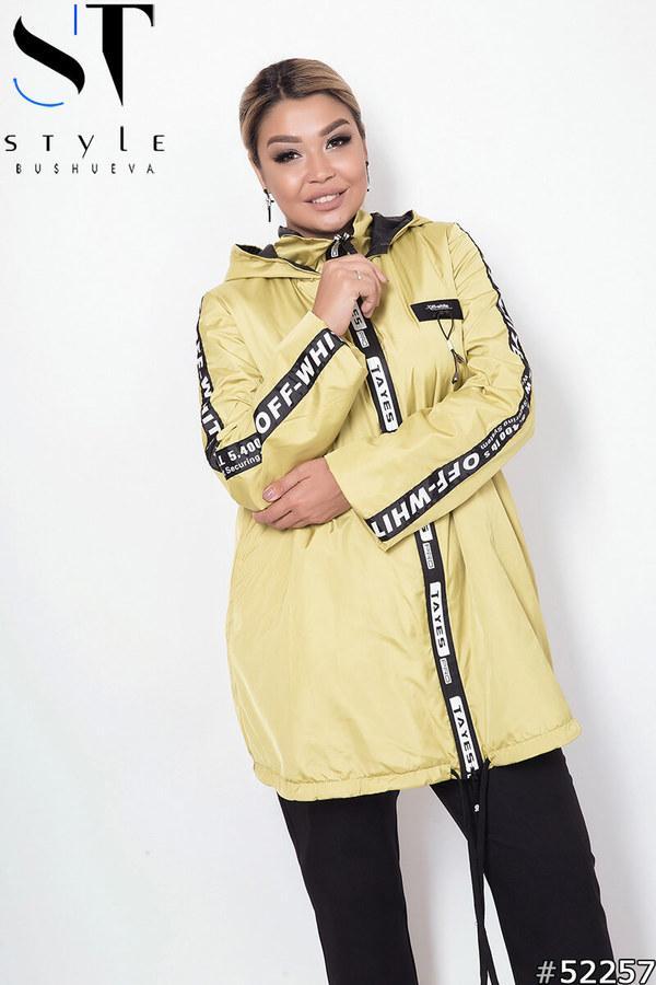Куртка ветровка женская демисезонная размеры батал