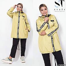 Куртка ветровка женская демисезонная размеры батал, фото 2