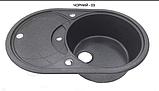 Раковина для кухні чорна 9-058, фото 6