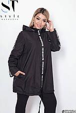 Куртка ветровка женская демисезонная размеры батал, фото 3