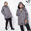 Куртка ветровка женская демисезонная размеры батал, фото 4