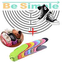 Комплект 4 шт - Двойные подставки для обуви Double Shoe Racks + Кеды Converse All Star высокие в ПОДАРОК!