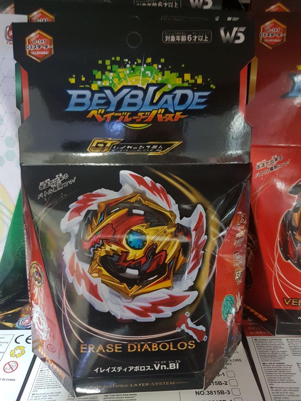 Бейблейд Веном Диаборос Диаболос Ирейз beyblade Venom Diabolos Erase B-145