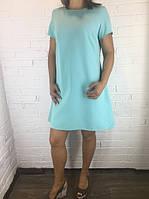 Платье женское классическое  мятное 48