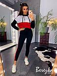 Женский спортивный костюм с лампасами (в расцветках), фото 4