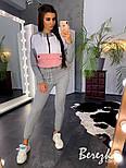 Женский спортивный костюм с лампасами (в расцветках), фото 8