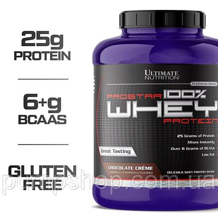 Протеїн ізолят Ultimate Nutrition ProStar 100% Whey Protein 2,36 кг, фото 2