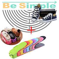 Комплект 4 шт - Двойные подставки для обуви + Кеды Converse Ail Star низкие в ПОДАРОК!