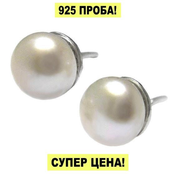 """Серебряные серьги-пусеты с жемчугом """"Жемчужина"""""""