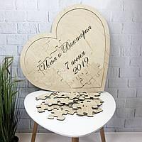 Оригинальный деревянный пазл-сувенир «Гостевая книга», фото 1
