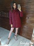Женская зимняя куртка-одеяло с капюшоном vN2399, фото 5