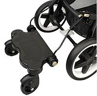 Универсальная подножка для коляски