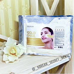 Альгинатная маска с экстрактом золотой улитки Gold Snail Premium modeling mask Lindsay