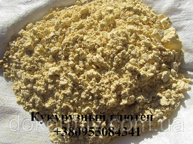 Кукурузный глютен, фото 2